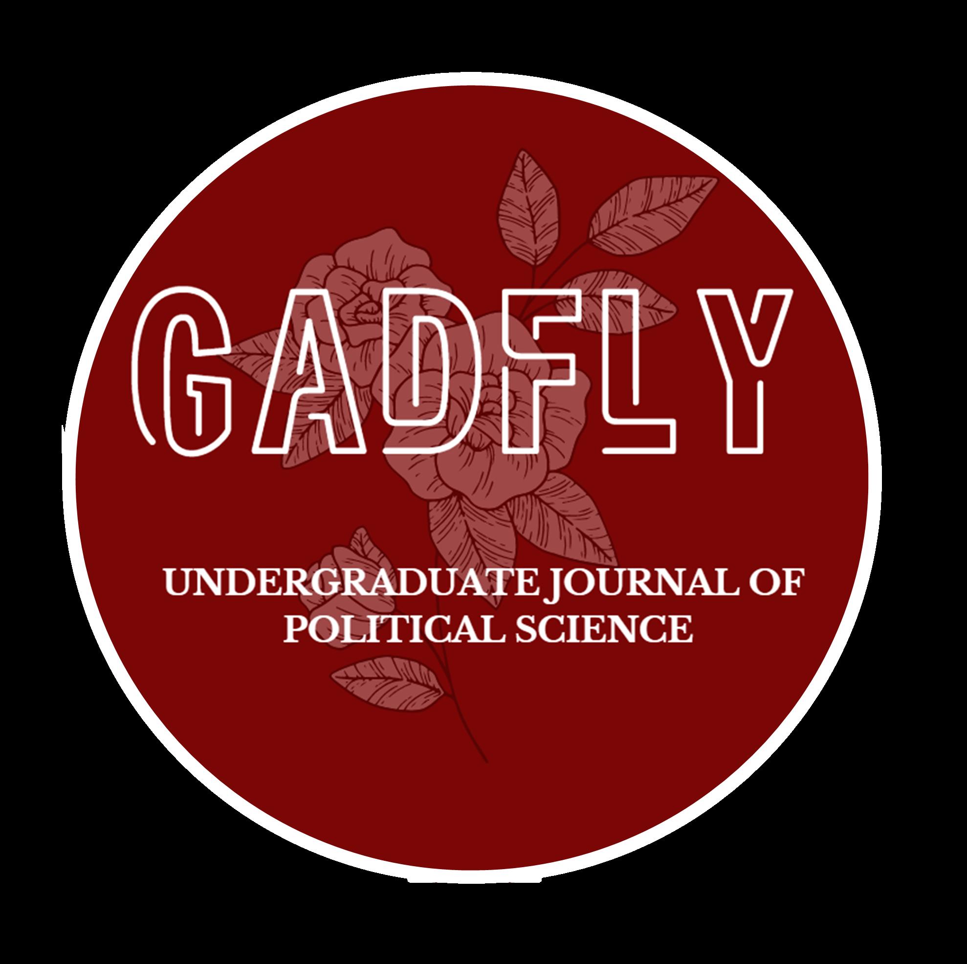 Gadfly Logo